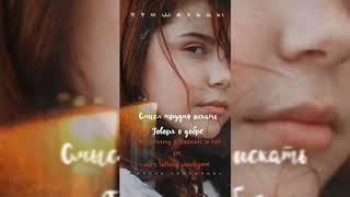 Арина Пехтерева - \