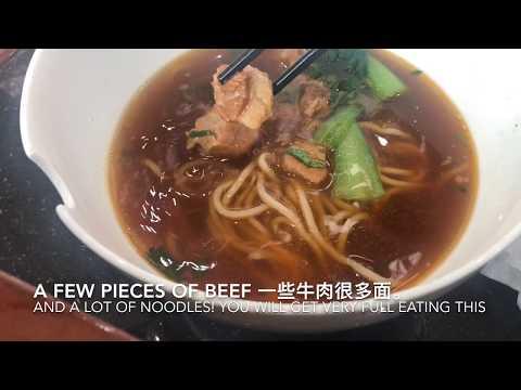 Xi'An China XianYang Airport China Eastern Lounge Business Class 西安咸阳机场。头等舱等后室