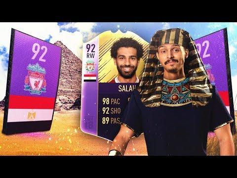 ميسي فرع مصر  🔥💪 - فيفا18 / Fifa18