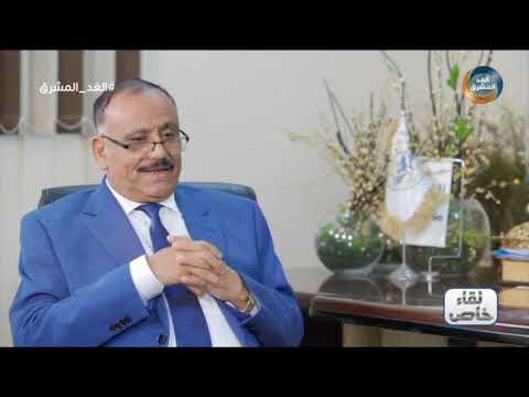 لقاء خاص | حوار مع وزير النقل، الدكتور عبد السلام حميد.. الحلقة الكاملة