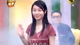 李敖上吳宗憲節目(2003年)A