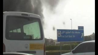Car Crash On Sheikh Zayed Rd, Dubai. 29-08-11
