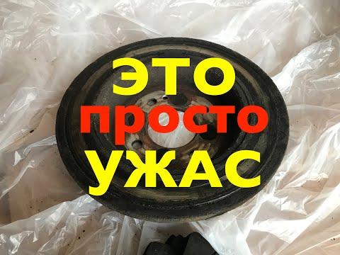 Задние тормоза на Kia Rio на 300.000км, плюс замена тормозных дисков