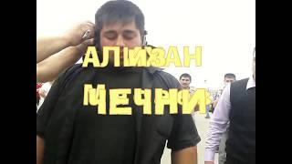 Силовой экстрим, Чечня, Cилач vs 4 авто Алихан Масаев(Алихан Масаев из Чечни http://www.youtube.com/saydi95 Полная версия тут ..., 2013-12-20T15:46:42.000Z)