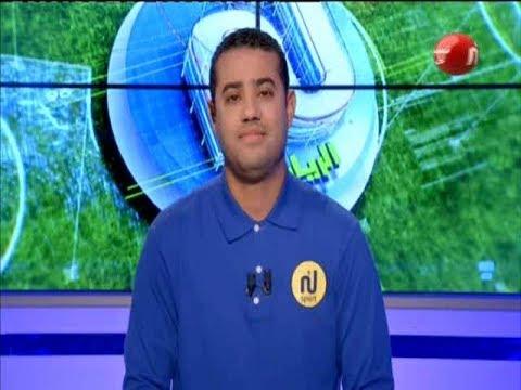 Infos sport du Samedi 11 Août 2018 - Nessma TV