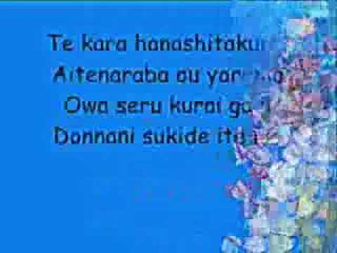 Lyrics Flower & Butterfly - Fujita Maiko