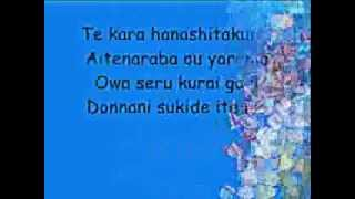 Download Mp3 Lyrics Flower & Butterfly - Fujita Maiko