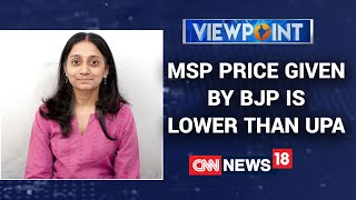 MSP Price Which BJP Has Given Is Significantly Low As Compared To UPA Says Kavitha Kuruganti