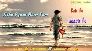 Sad WhatsApp Status | Broken Heart Status | Hindi Sad Shayari Status | Dil De Diya Hai |