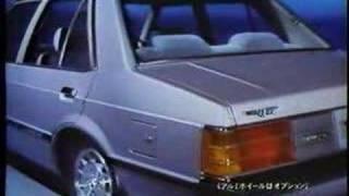 1980 MITSUBISHI LANCER EX Ad
