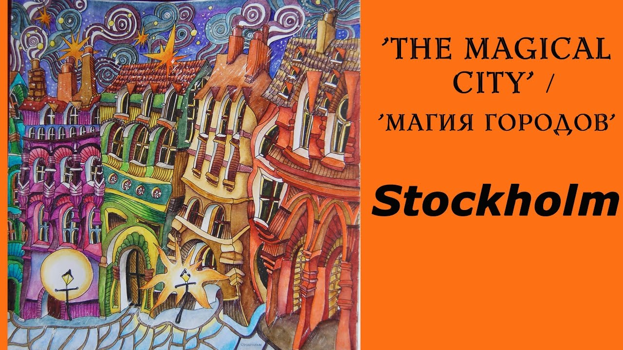 The Magical City Colouring Book Stockholm