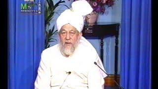 Urdu Tarjamatul Quran Class #8, Al-Baqarah verses 55 to 60