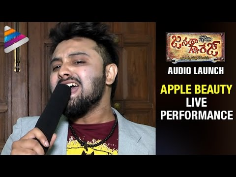 Jr NTR Janatha Garage Movie Apple Beauty Song Live Performance by Singer Yazin Nizar | Audio Launch