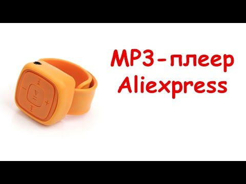 MP3 плеер с Алиэкспресс / MP3 player Aliexpress