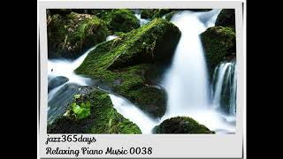 Deep Healing Music, Relaxing Music, Meditation Music, Sleep Music, Study Music, Piano 0038 thumbnail