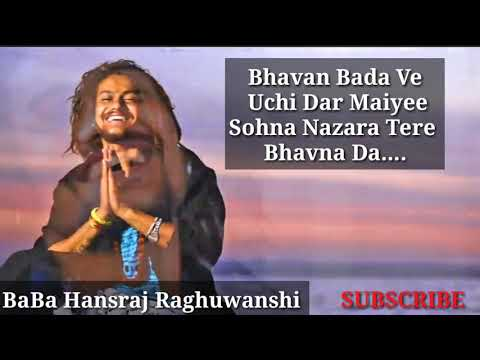 Baba Hansraj Raghuwanshi !! Sohna Najara Bhawna Da सोहणा नज़ारा Lyrics Video  !! Unique Inder
