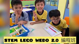 Publication Date: 2020-06-04 | Video Title: 博愛醫院陳國威小學_STEM課程