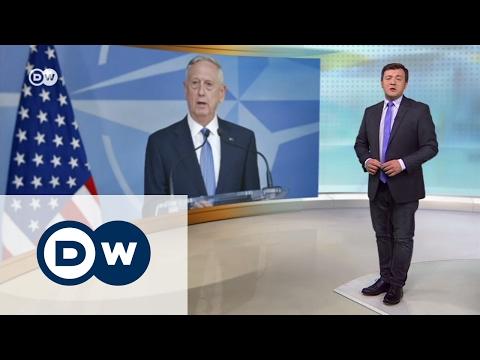 США требуют от союзников увеличить расходы на НАТО - DW Новости (16.02.2017)