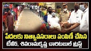 TV5, Guduru Sivaramakrishna Charitable Trust Donates Essentials To Poor