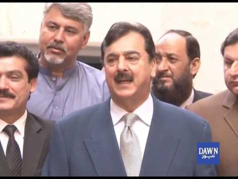 Disqualification Period Ends: Gilani May File Review Plea Against Conviction