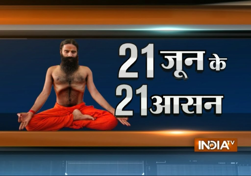 Take a Look on The Exercises of Yog For International Yoga Day by Baba Ramdev | India TV
