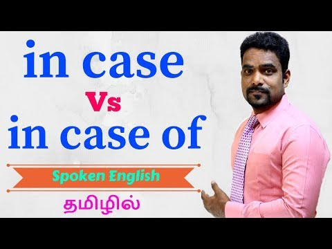 USAGE OF IN CASE OF AND IN CASE | SPOKEN ENGLISH LEARNING VIDEO THROUGH TAMIL
