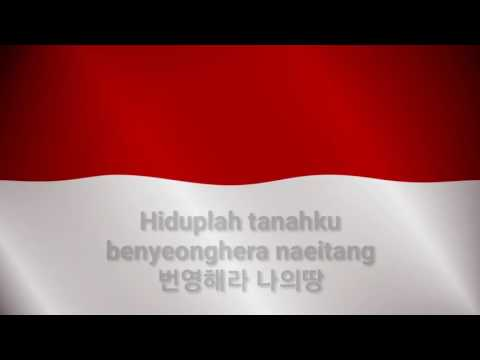 Indonesia Raya Versi Korea!