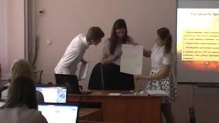 Промежуточная аттестация за курс 10 класса по обществознанию. Гимназия №23