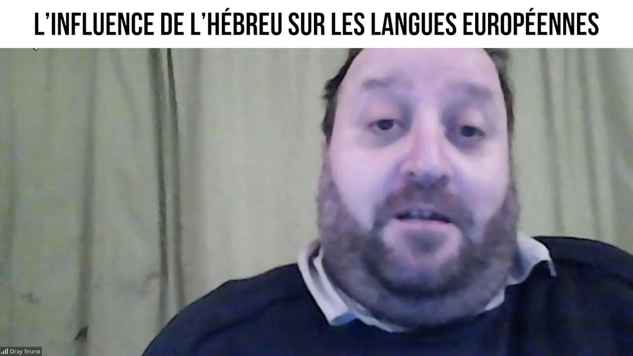 L'influence de l'hébreu sur les langues européennes - Vu sous un autre angle du 10 janvier 2021