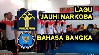 """Download Video """"Kisah Para Jangki""""Bahasa Bangka(Lapas Narkotika Klas III Pangkalpinang) MP3 3GP MP4"""