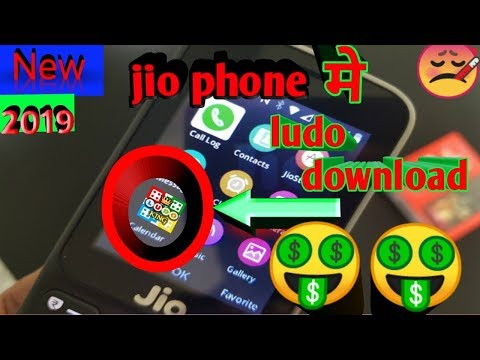 jio games download