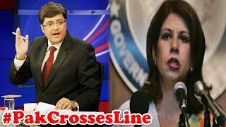 Pakistan Crosses Line: Who
