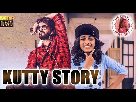 Praniti | Master | Kutti Story Song | Female Version | Thalapathy Vijay | Anirudh from YouTube · Duration:  5 minutes 6 seconds