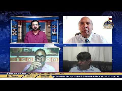 Dua aur Wazaif, Molana Fida Bukhari and Jafar Bukhari 27-05-2020