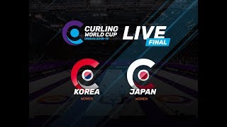 Womens Final   Curling World Cup Second Leg Omaha United States