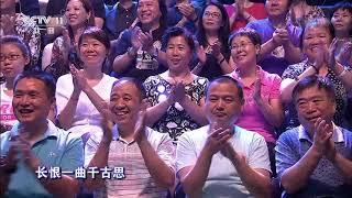 [梨园闯关我挂帅]京剧《大唐贵妃》选段 挂帅人:梁丽 助演:中国戏曲学院| CCTV戏曲