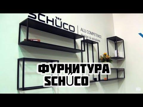 системы для гардеробных shuco