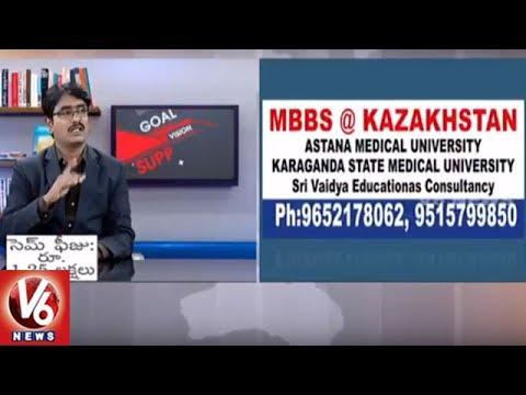 Study MBBS In Kazakhstan | Career Point | Sri Vaidya Educational Consultancy l V6 News