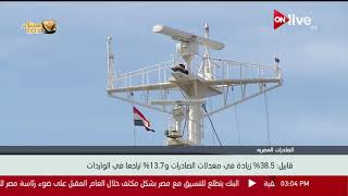 وزير التجارة: انخفاض عجز الميزان التجاري بين مصر وتركيا بنسبة 72%