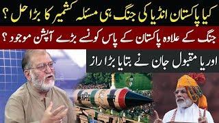 India Pakistan Jang No More Solution No More Deal | Orya Maqbool Jan Analysis | Harf e Raaz