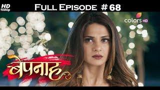 Bepannah - 20th June 2018 - बेपनाह - Full Episode