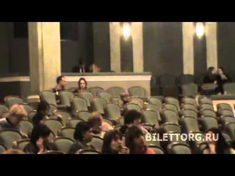 Новая сцена Большого театра, амфитеатр, партер, бенуар