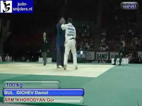 Judo 2009 Yerevan: Dichev (BUL) - Khorodyan (ARM) [-100kg].