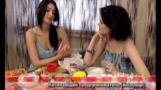 2011/07/16 ''Бизнес молодость'', мыловарение, ''Добейся успеха''