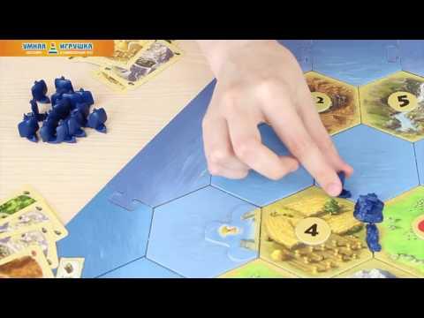 Настольная игра «Колонизаторы – Мореходы»