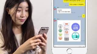 [닥터올가] a24 선크림 / 바이럴(스토리/꽁트)