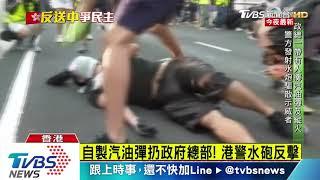 築路障隨機縱火! 香港抗議傍晚衝突擴大