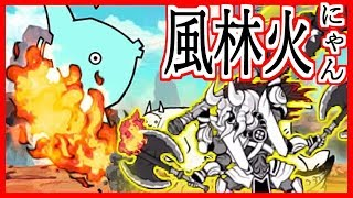 結局やっていたスマホ版にゃんこ大戦争! 3DS版からおよそ1年を経て、今...