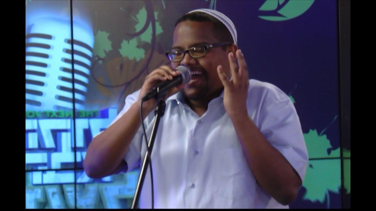 הקול הבא מירושלים I אביחי טהיא I עלה קטן Hakol Haba S2 I Avichai Tahai I Ale Katan I