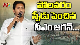 CM YS Jagan To Inspect Polavaram Project Works Today